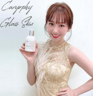 hariwon sử dụng kem dưỡng trắng da toàn thân caryophy glass skin hàn quốc chính hãng